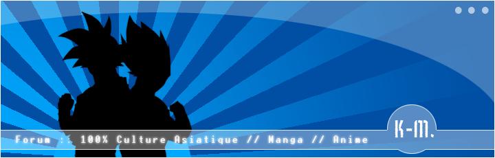 Bienvenue sur Kokoro Manga ! Passez un agréable moment.