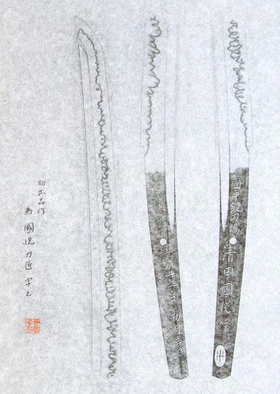 http://i64.servimg.com/u/f64/11/14/75/51/oshiga10.jpg