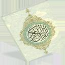 https://i64.servimg.com/u/f64/11/44/03/18/quran10.png