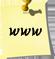 http://voiledebrume.forum-actif.net