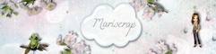 Mariscrap's blog