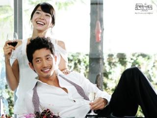 Park Shi Hoo & Yoon Jung Hee Dating