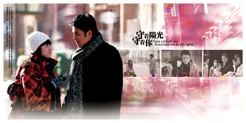 Les dramas taiwanais chinois que j 39 attends dramalove for Drama taiwanais romance