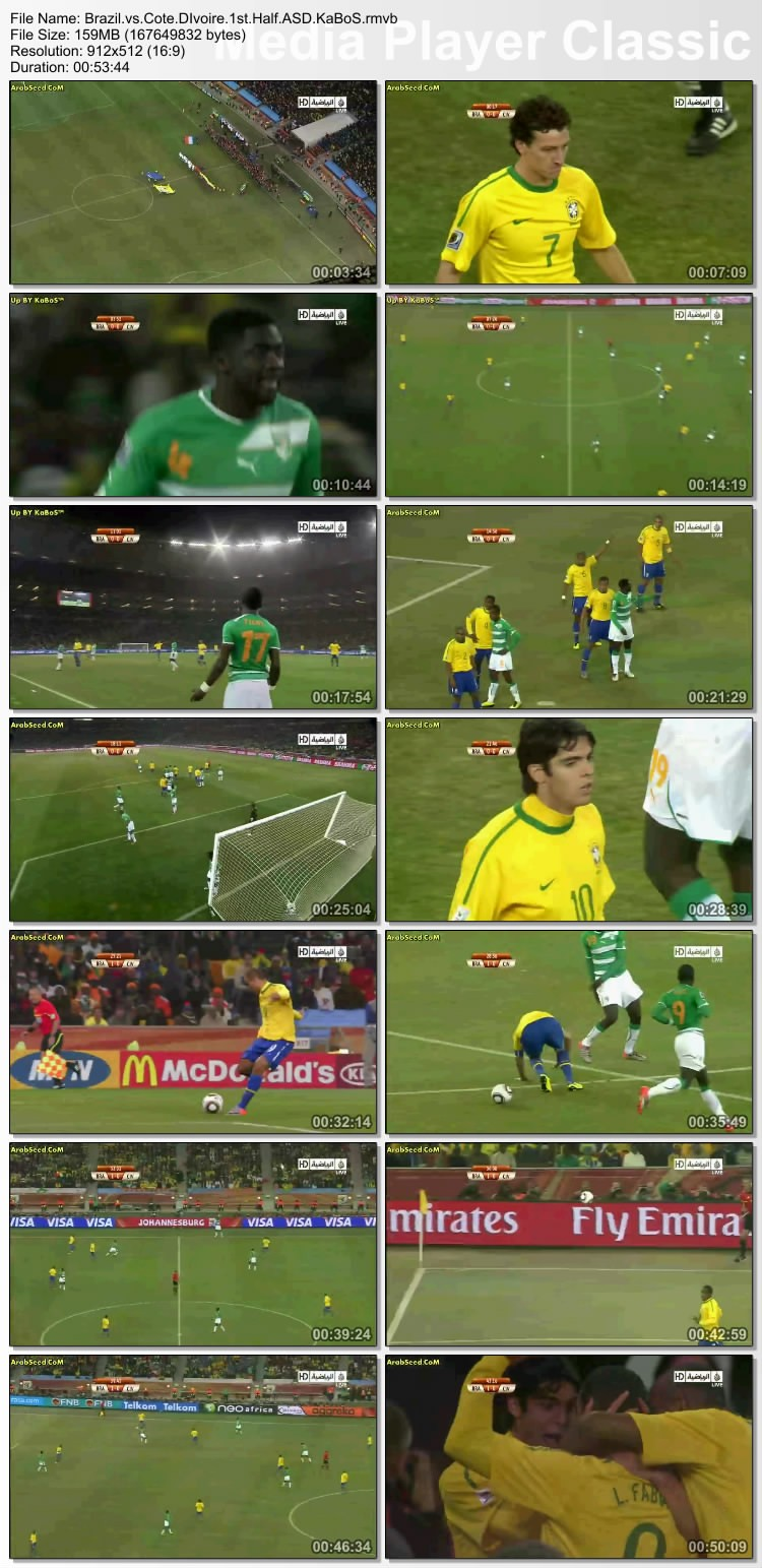 مباراة البرازيل العاج hdtv