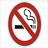 Sigara ve Zararları