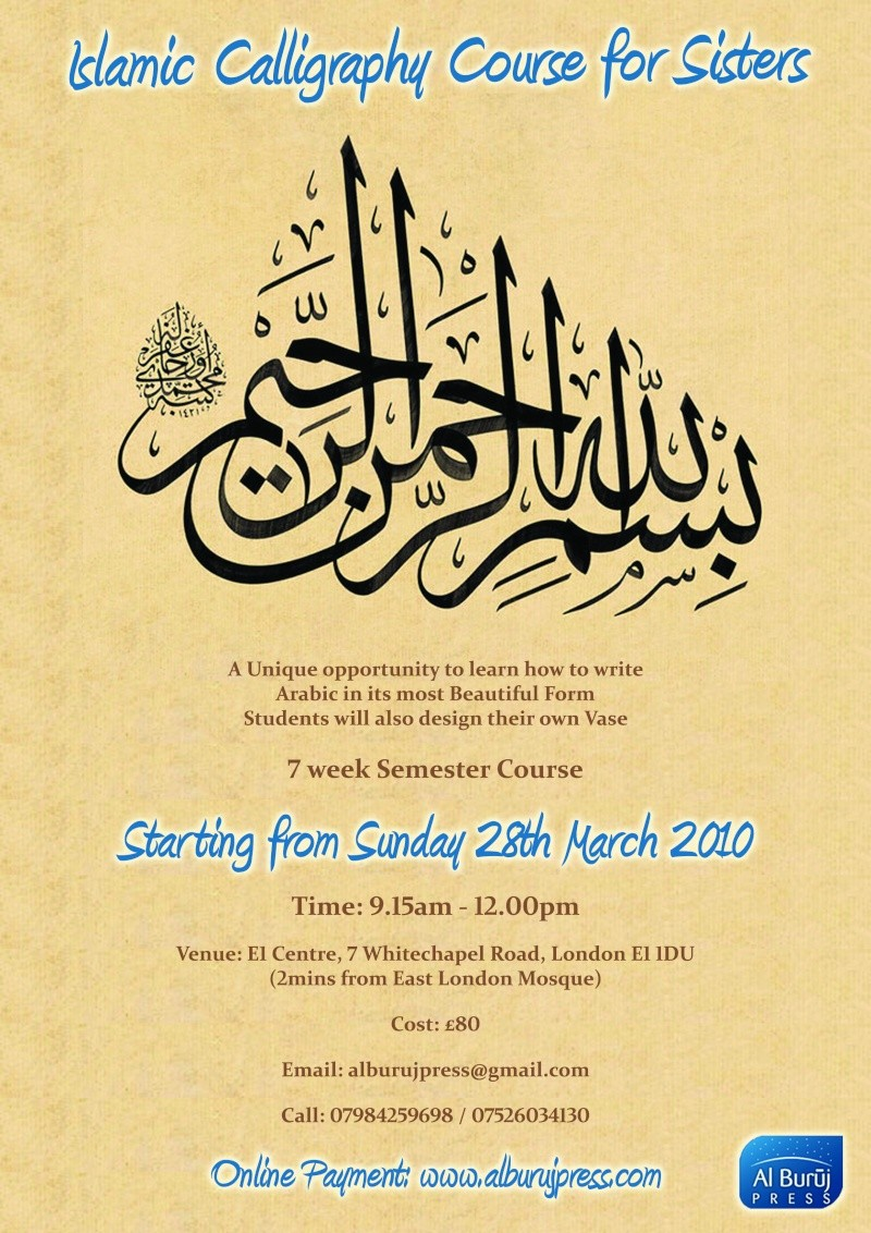 Islamic Calligraphy Course For Sisters
