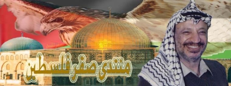 صقر فلسطين