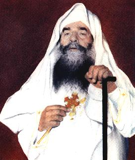 عامود الدين