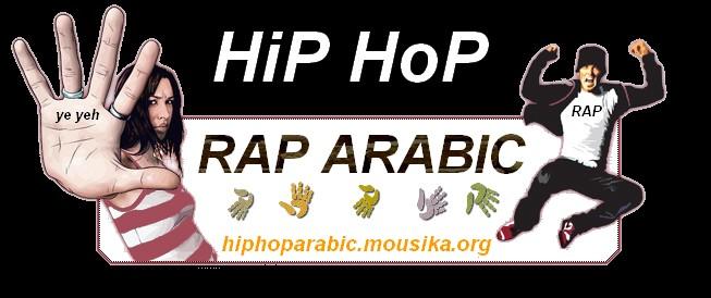 راب العرب