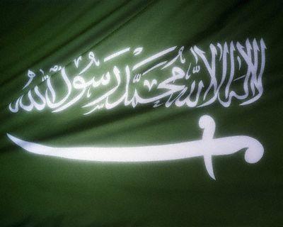 منتدى الهكرز السعودي