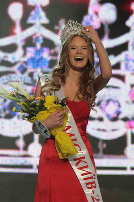 Thread Miss Ukraine World Yaroslava Kuryacha