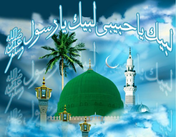 Pictures of Ya Allah Ya Muhammad - #rock-cafe