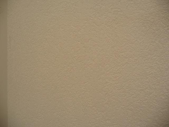 Comment peindre sur crepis d 39 interieur for Peindre sur peinture satinee