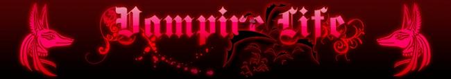 Жизнь вампира