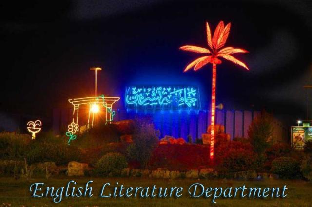 منتدى كلية الأدب الانكليزي في جامعة تشرين