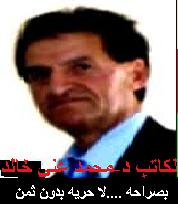 gotaraD_  mihmed Eli xelid