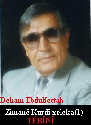 zimane kurdi