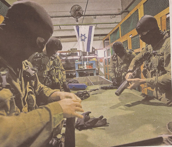 Shayetet 13 - Οι δολοφόνοι που επιτέθηκαν στα πλοία προς τη Γάζα