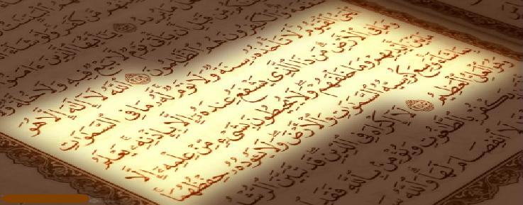 الجمعية الخيرية الإسلامية بالحدادين