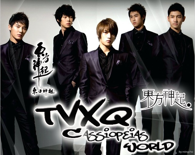 TVXQ - Cassiopeia's World