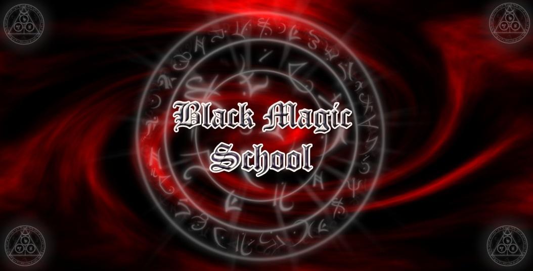 Чёрная магия бесплатная онлайн школа
