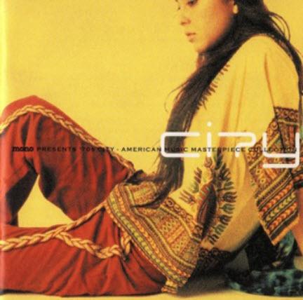 VA - Mono Presents: '70s American Music Masterpiece Collection (2003)