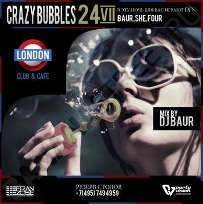 Crazy Bubbles — mixed by dj Baur (2010)