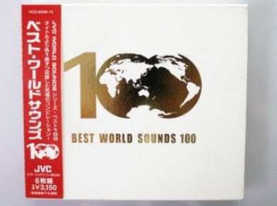 VA - JVC Best World Sounds 100 (6CD) (2005)