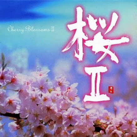 VA - Cherry Blossoms II (2009)