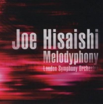 Joe Hisaishi - Melodyphony (Best of Joe Hisaishi) (2010)