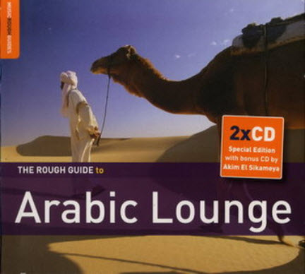 VA - The Rough Guide to Arabic Lounge (2010)