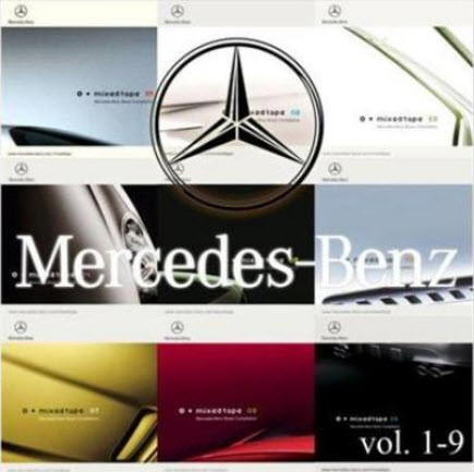 Mercedes Benz Mixed Tape vol.1-9 (2004-2008)