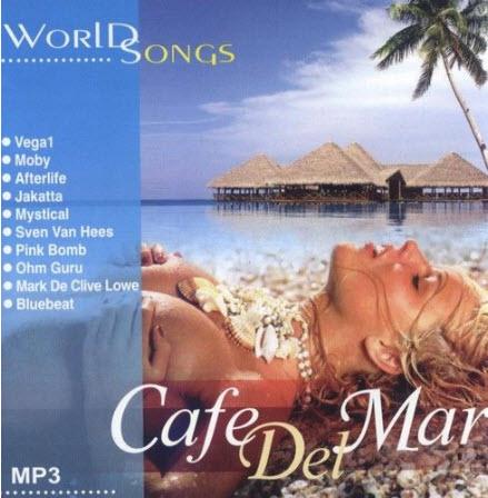 Слухайте пісні й альбоми від dab digital analog band, зокрема the best 3, caf0e9 del mar by dab - the best 2, caf0e9