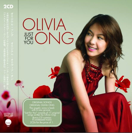 Olivia Ong - Just For You (2010)