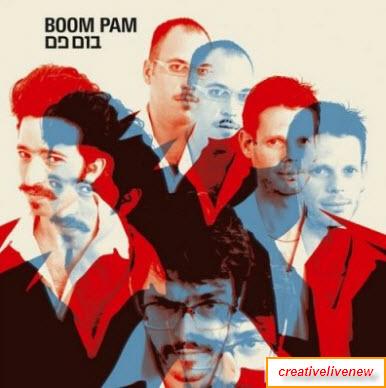 Boom Pam - Boom Pam (2006) [FLAC]