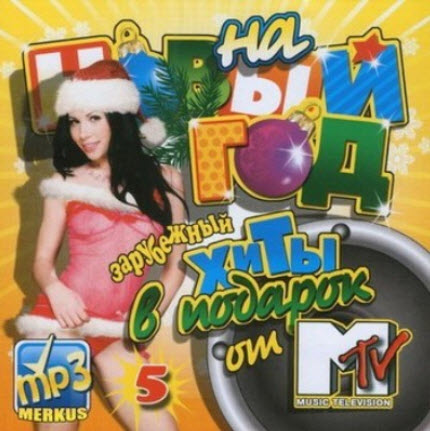 Hits MTV on New Year [2010]