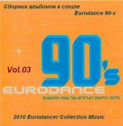 VA - All Eurodance 90's vol.03 (2010)