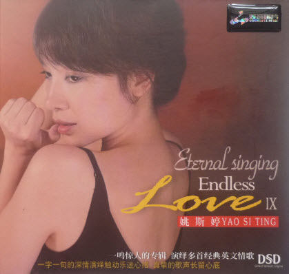 Yao Si Ting - Eternal Singing: EndLess Love IX (2010)