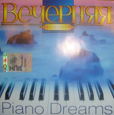 [Piano] VA - Evening Collection - Piano Dreams (2003) [FLAC]