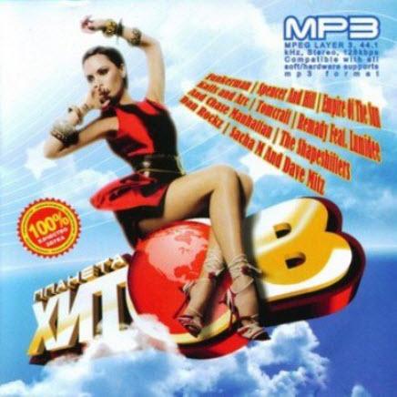 VA - Planet Hits (2011)