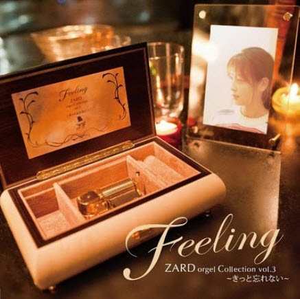VA - Feeling Zard Orgel Collection Vol.3 (2010)