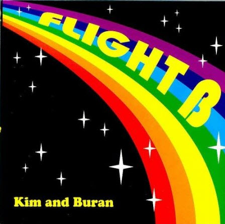 Kim and Buran - Flight B (2008)