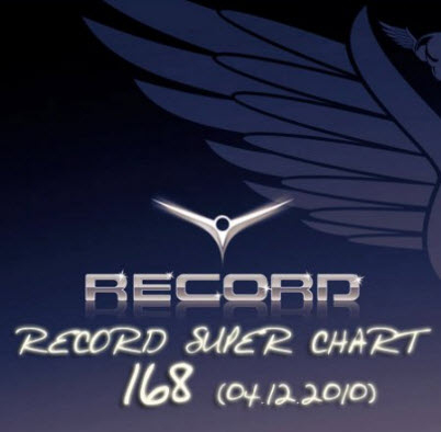 VA - Record Super Chart ? 168