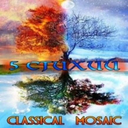 Classical Mosaic (5CD) (2002)