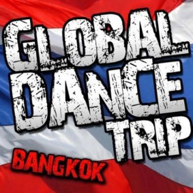 VA-Global Dance Trip: Bangkok (2011)