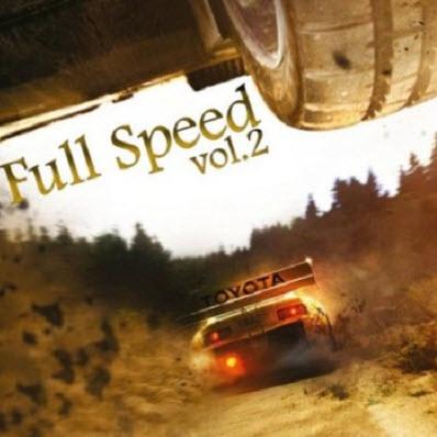 VA - Full Speed vol.2 (2010)