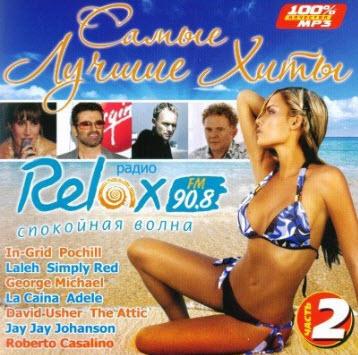 VA - Relax FM Best 2 (2011)