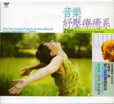 VA - Zen Relaxation Series (2008) (Lossless)