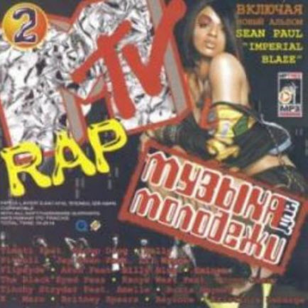VA - MTV RAP - Music for Youth 2 (2009)