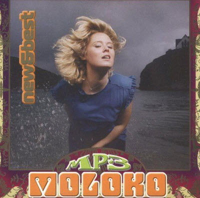Moloko - New & Best Collection (6 CD) (2005)
